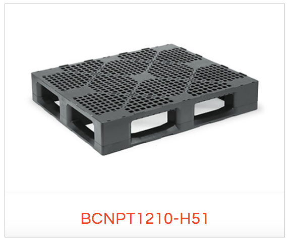 BCNPT1210-H51